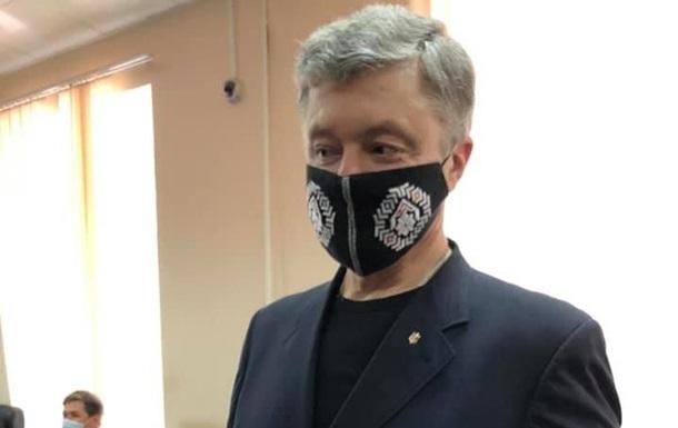 В суде по делу Порошенко зачитали обвинение