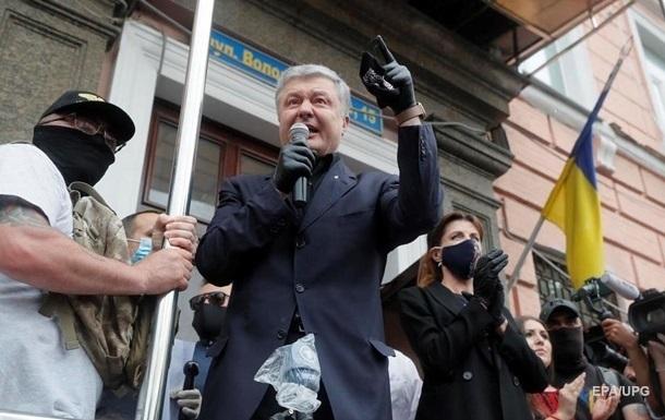 Суд снова отложил решение по Порошенко