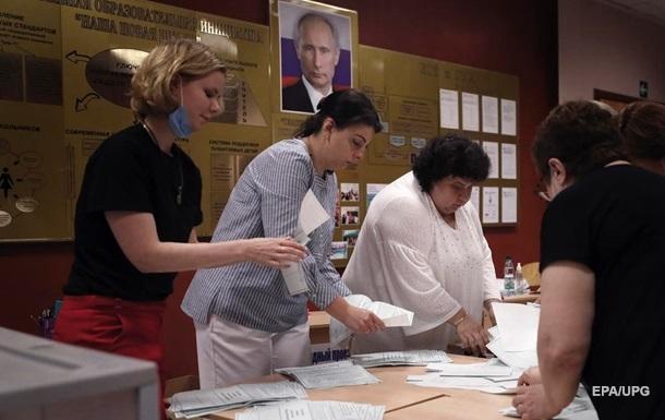 Более 78% россиян одобрили поправки к конституции