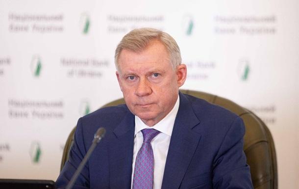 Итоги 01.07: Отставка главы НБУ и Порошенко в суде