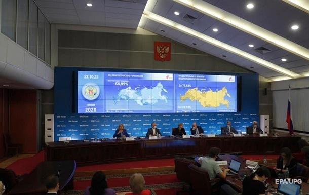 У РФ оголосили результати голосування щодо Конституції