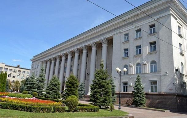 В мэрии Кропивницкого обнаружили коронавирус - СМИ