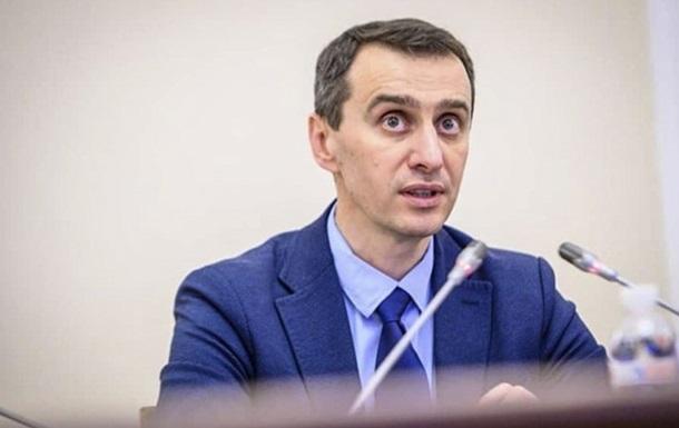 Ляшко призвал украинцев массово вакцинироваться