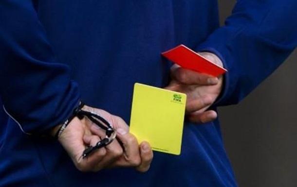 Для чего в футболе нужны желтые и красные карточки?