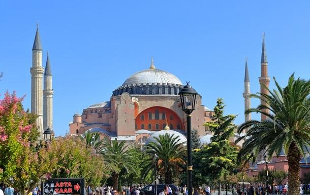 Ердогану дозволили перетворити Святу Софію в мечеть