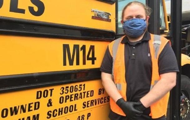 В США школьники уговорили водителя автобуса стать их учителем: фото