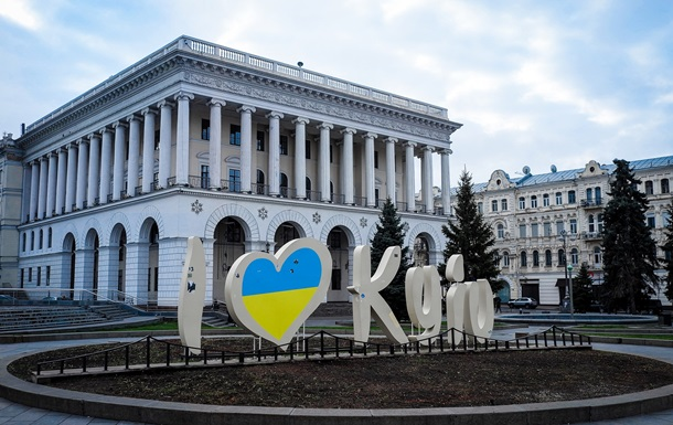 Разочарование : названы настроения украинцев в июне-2020