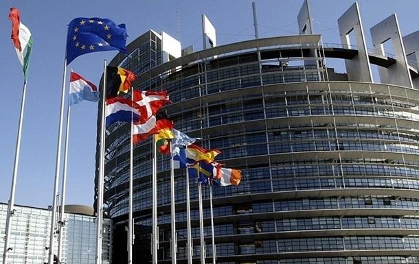 На карантині будівлю Європарламенту було розграбовано