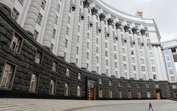 Кабмін звільнив главу Укртрансбезпеки