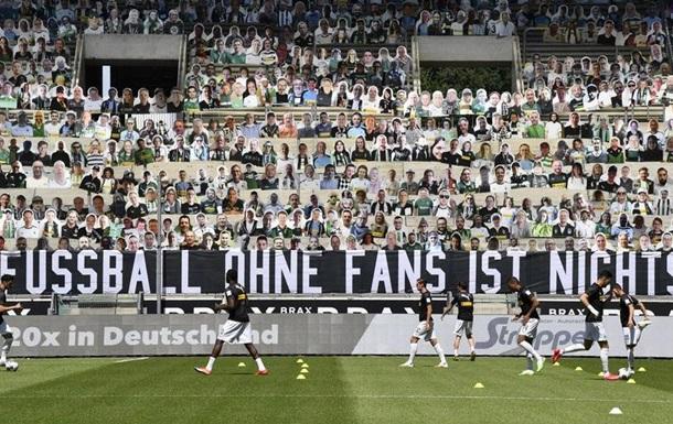 У вересні на матчі Бундесліги можуть почати пускати глядачів - Bild