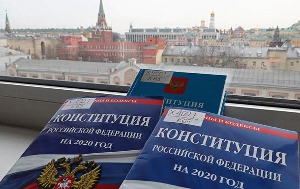 Поправки в Конституцию России: что ожидать Украине