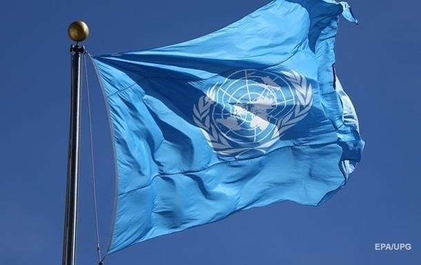 Співробітників ООН усунули від роботи через секс в авто