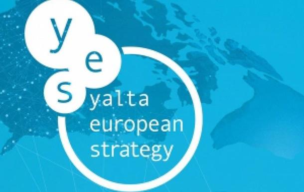 Ялтенскую конференцию перенесли из-за пандемии