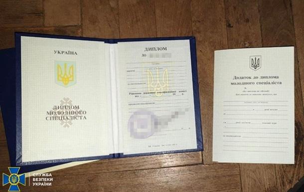 В Харькове подделывали дипломы украинских вузов