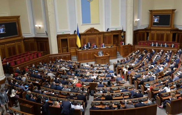 Рада схвалила створення резерву держслужбовців в Україні