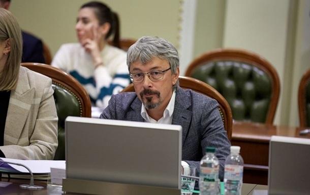 Ткаченко заявив про відновлення фінансування Довженко-Центру