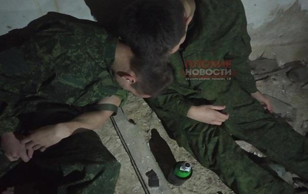 Наркомания 9 омсп ДНР в Новоазовске