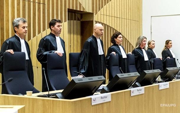 Суд у Гаазі вивчить усі сценарії катастрофи МН17