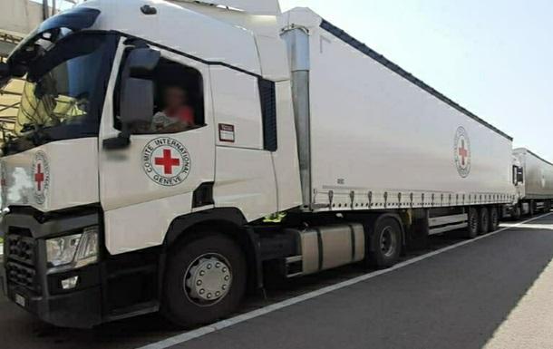 Красный Крест направил гуманитарный груз в Донецк