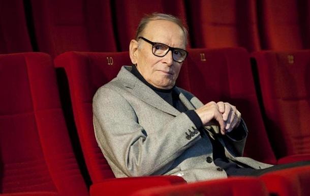 Помер легендарний композитор Енніо Морріконе