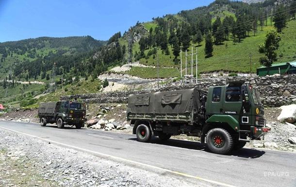 Індія і Китай вивели війська з долини річки Галван - ЗМІ