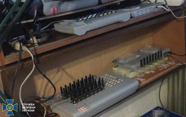 СБУ блокувала нелегальний мобільний зв язок  ЛДНР