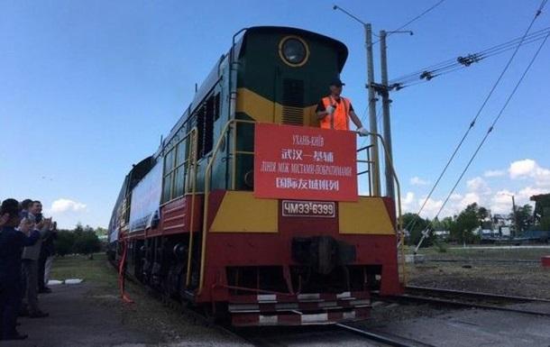 В Киев приехал поезд из Уханя