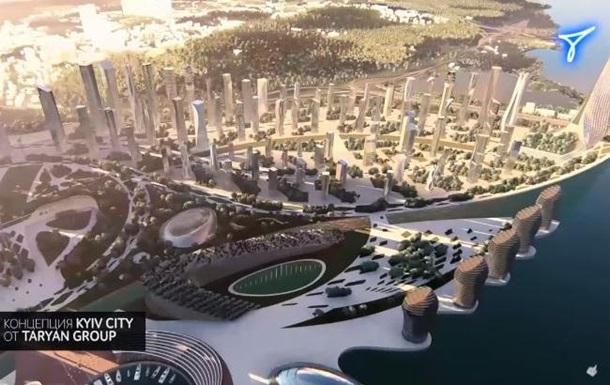 В Киеве представили концепцию нового района