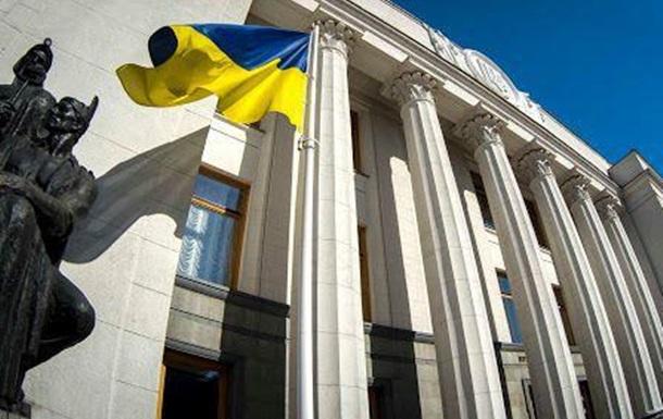 Права Справа  ініціювала позбавлення депутатських повноважень трьох депутатів В