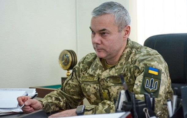 Наев отрицает непосредственную угрозу вторжения РФ