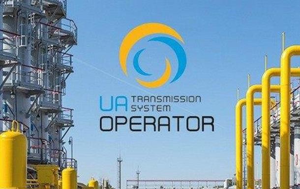Для чего «Оператор ГТС» закрыл реверс газа из Словакии?