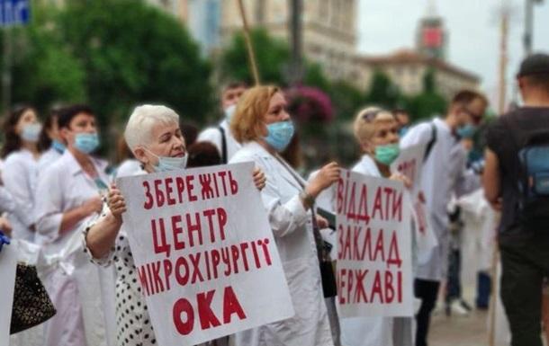 У Києві під КМДА триває мітинг медиків
