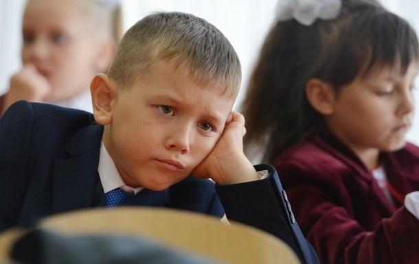 Мінфін показав витрати на навчання школярів