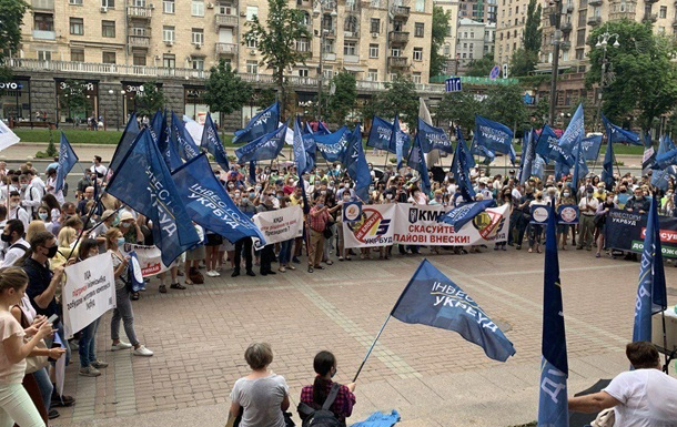 Инвесторы Укрбуда протестуют возле мэрии Киева