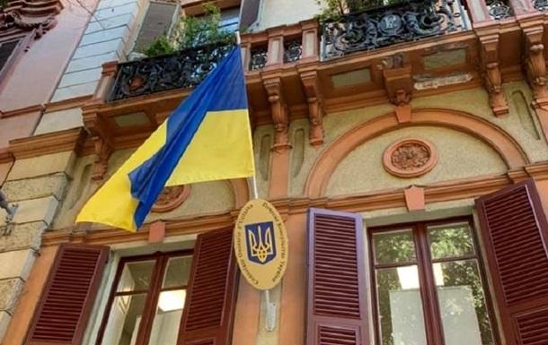 Большинство диппредставительств Украины возобновили работу