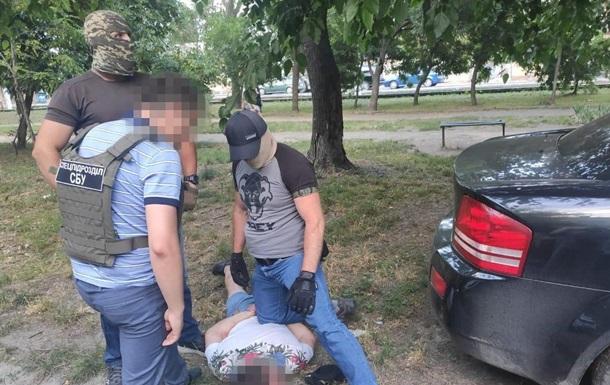 СБУ задержала участников банды Лоту Гули