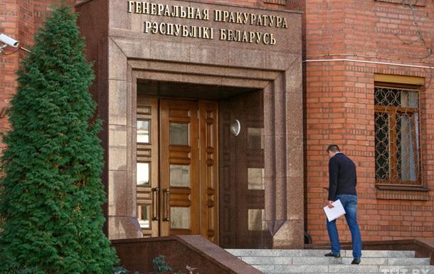 Прокуратура попередила білорусів про наслідки страйку
