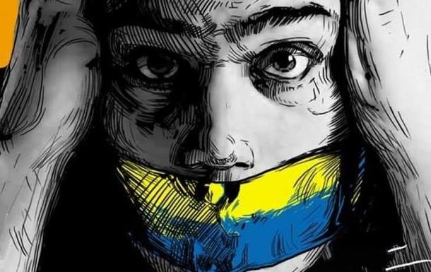 Власть обязана создать комфортную языковую среду для всех украинцев