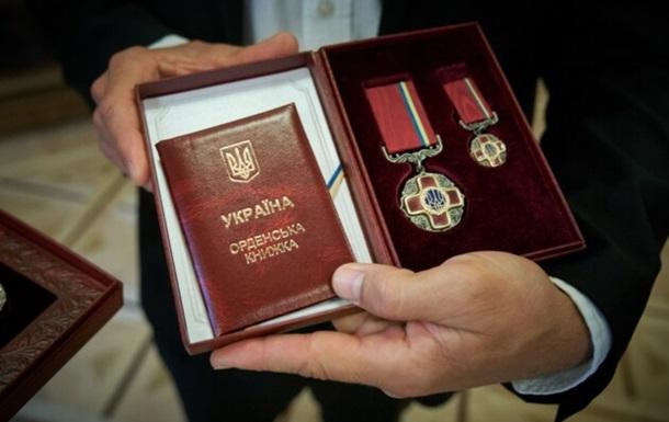Президент наградил выдающихся украинцев