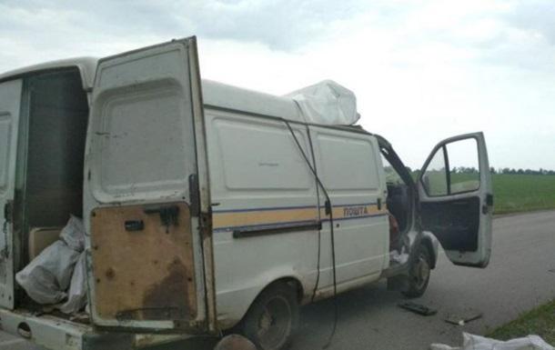Полиция показала фото подрывателей автомобиля Укрпочты