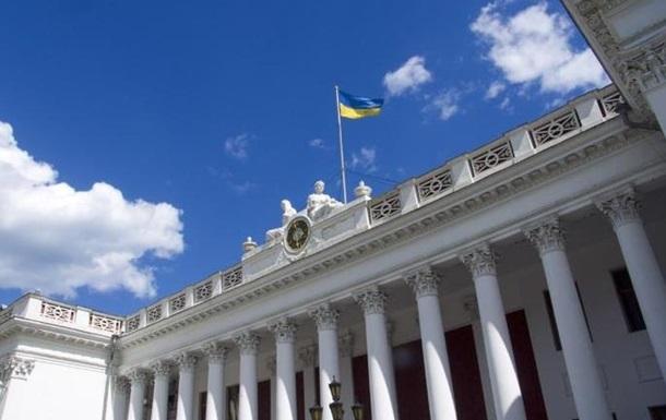 В мэрии Одессы проводятся обыски