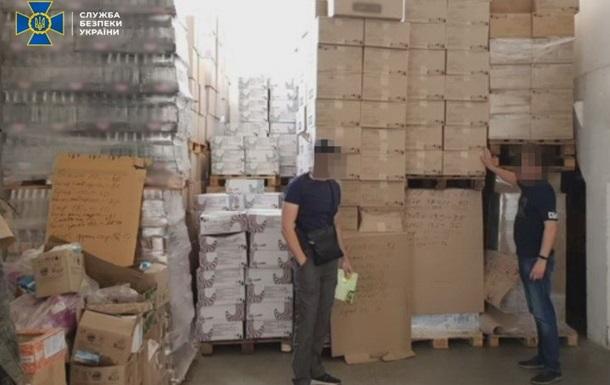 CБУ заблокировала канал экспорта в ОРДЛО
