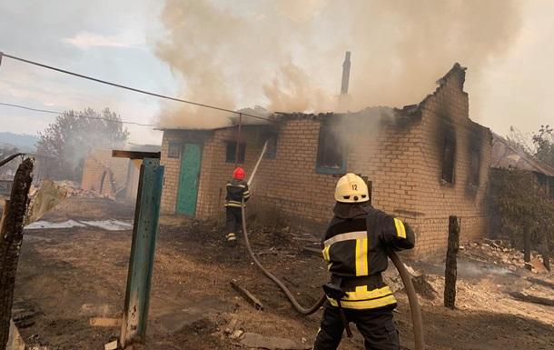 Пожары в Луганской области. Фоторепортаж