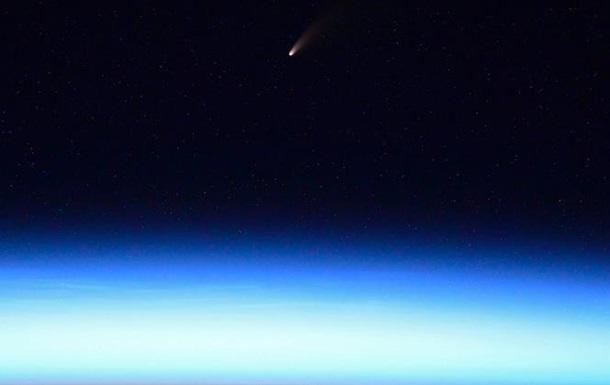 Астронавты с борта МКС сняли яркую комету: фото