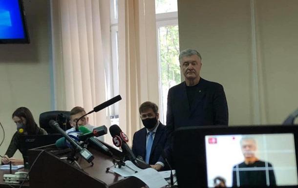 Прокуроры отказались от меры пресечения Порошенко