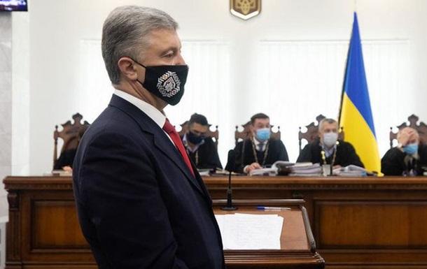Суд так и не избрал меру пресечения Порошенко