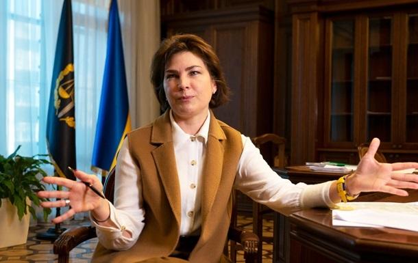 Венедіктова пояснила ситуацію зі справами Порошенка