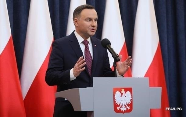 Стало известно, сколько поляков собрались голосовать за Дуду