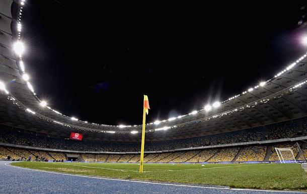 Уже в наступному турі УПЛ на стадіони можуть повернутися вболівальники