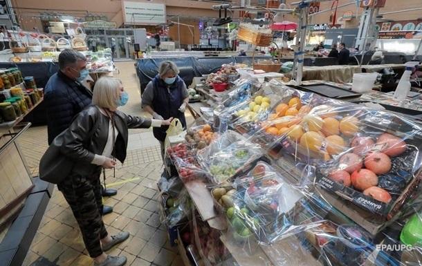 Инфляция в Украине замедлилась до 0,2%